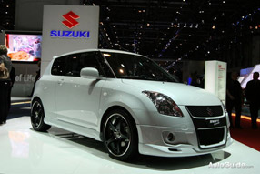 Sell My Suzuki now